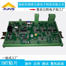 龙岗优质PCBA加工厂家 SMT贴片加工 DIP焊接