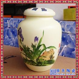 新品中式青瓷茶叶罐  粉彩莲花茶叶罐缩略图