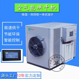 厂家供应泰保6P节能高效面条烘干机