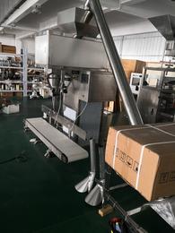 开封面粉自动打包秤 面粉定量包装秤 马铃薯淀粉称重包装机厂家