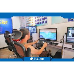 商丘智能汽车驾驶模拟器品牌连锁加盟