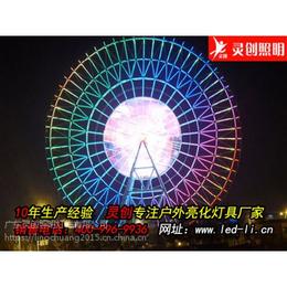 广东中山LED外控护栏管生产厂家