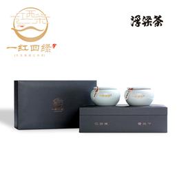 浮梁茶 瓷罐禮盒精品禮品茶商務接待禮品定制江西特產