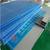 PP中空塑料建筑模板生产线qy8千亿国际缩略图2