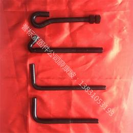 10.9级高强度地脚丝-地脚螺栓-预埋地脚栓-地脚笼