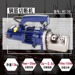 杭州欧盾手拿钢筋切断机剪断器 BE-RC-20 厂家直销
