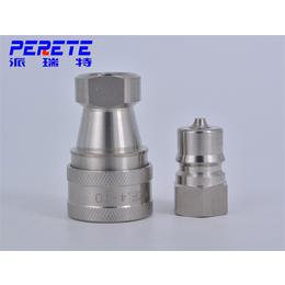 阿拉善盟快速接头-派瑞特液压件制造-快速接头厂家
