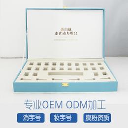 肩颈养护精油套盒OEM_瘦身套盒OEM_美容院套盒批发厂家
