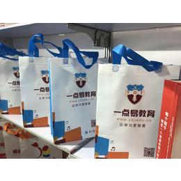 学校教育培训学生无纺布手提袋厂家订做_培训班手提袋