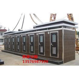TL-E29环保公厕缩略图