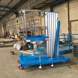 6米单柱铝合金升降平台液压升降机高空作业平台