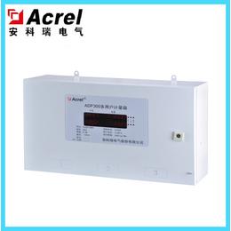 预付费型多回路计量箱 时控负控功能 智能集中管理表