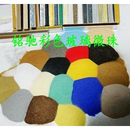 生产各型号颜色彩色玻璃微珠 填缝美缝剂用染色玻璃微珠超细微珠