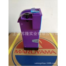 日本丸山NSB151喷雾器锂电池丸山MSB151喷雾器锂manbetx官方网站