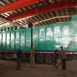 内蒙古食品厂污水处理设备哪家好-广晟环保有限公司