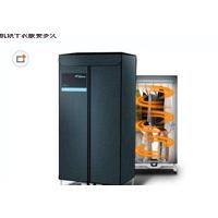 烘干机的正确使用以及保养方法