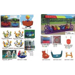 幼儿园桌椅玩具,磁县玩具,东方玩具厂