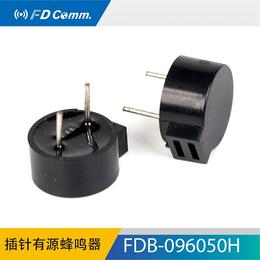 福鼎FD 厂家 电磁有源插针式蜂鸣器 096050H  5v
