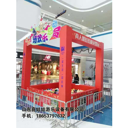 重庆大型人体娃娃机租赁价格