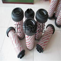 电厂专用贺德克滤芯0330D010BN3HC液压油滤芯