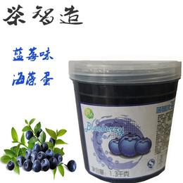 茶智造 蓝莓味海藻蛋缩略图