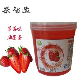 茶智造 草莓味海藻蛋