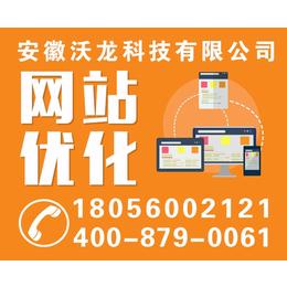 香港seo制作:很多香港seo制作方案解析