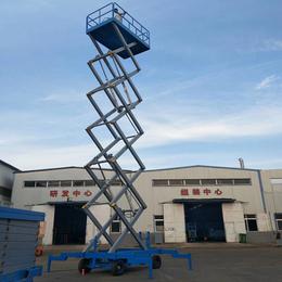 电动高空作业平台供应 18米特殊定制升降机设计星汉品牌