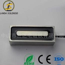 微型吸盘式方形电磁铁机械设备起重电磁铁70N H602020