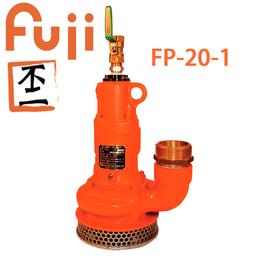 日本FUJI富士工业级气动工具及配件--排污泵FP-20-1