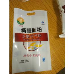 供应石磨面粉包装袋 可来样加工 临邑县金霖包装
