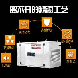 20千瓦全自动柴油发电机厂家