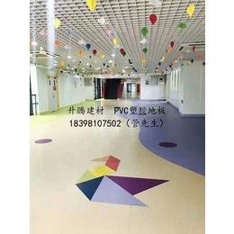 幼儿园地胶安全吗PVC塑胶地板遂宁儿童地胶防滑