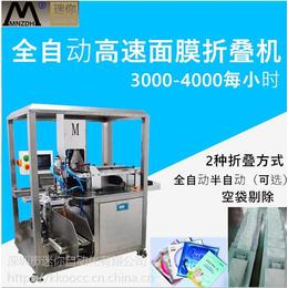 包装机多少钱 无纺布面膜包装机 伺服电机折叠万博manbetx官网登录