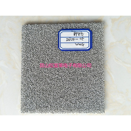 超级电容器用泡沫镍 QFL工业吸音材料泡沫镍