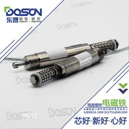敲打电磁铁厂家直销 DSO1346键盘测试电磁铁