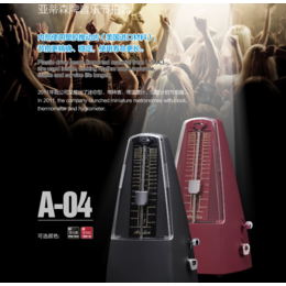 亚蒂森钢琴吉他架子鼓古筝打拍节奏通用专利产品节拍器