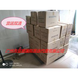 广州出口缅甸货运 陆运双清 包税到门缩略图