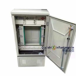 SMC材质864芯三网合一光缆交接箱