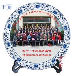 景德镇定做聚会礼品陶瓷纪念盘厂家