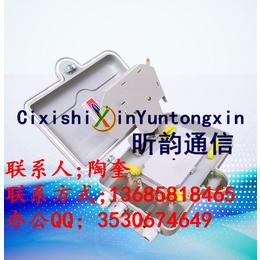 昕韵供应塑料材质室内外壁挂式48芯光纤配线箱