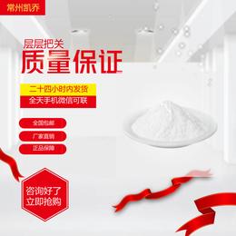 厂家直销远成优质延胡索酸泰妙菌素价格优惠现货供应