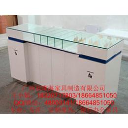 供应厂家直销20118新款银行家具填单台