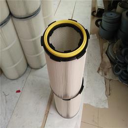 正丰供应纸质阻燃空气除尘滤筒K3290