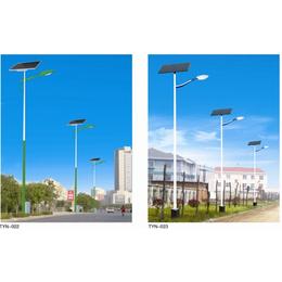 光伏太阳能路灯-太阳能路灯-太原宏原户外照明