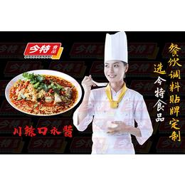 安徽省中西餐酱料加工厂-口味定制研发-酱料工厂-酱料生产厂家
