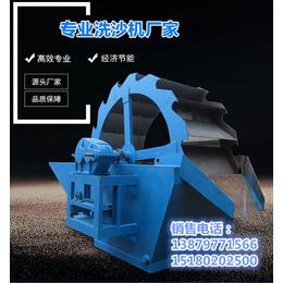 石城洗砂机生产厂家生产轮斗洗砂机小型洗石机筛沙机洗沙设备