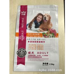 供应聊城成全犬粮包装 供应聊城幼犬犬粮包装 可定制生产