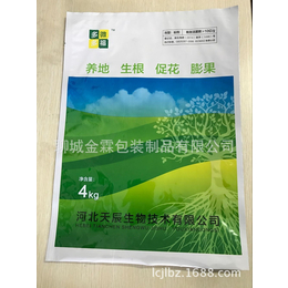 供应十堰市农药包装 农药袋 农药卷膜卷材 金霖包装制品