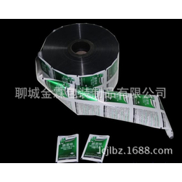 六安市金霖塑料包装制品 专业生产农药包装 农药卷材卷膜